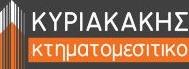 ΚΥΡΙΑΚΑΚΗΣ ΚΤΗΜΑΤΟΜΕΣΙΤΙΚΟ