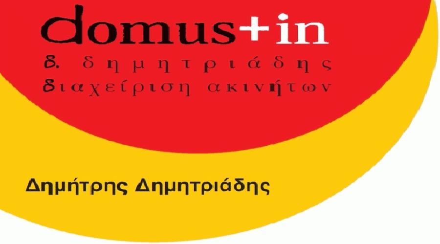 domus+in